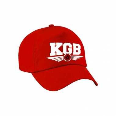 Originele kgb agent tekst pet / baseball cap rood kinderen carnavalskleding