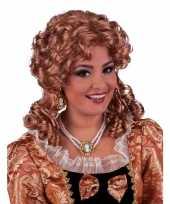Originele barok pruik kasteeldame carnavalskleding