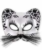 Originele kunstof oogmasker zilver kleur carnavalskleding