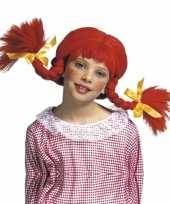 Originele pruik twee rode vlechten carnavalskleding