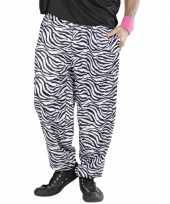Originele witte s broek zebra print carnavalskleding